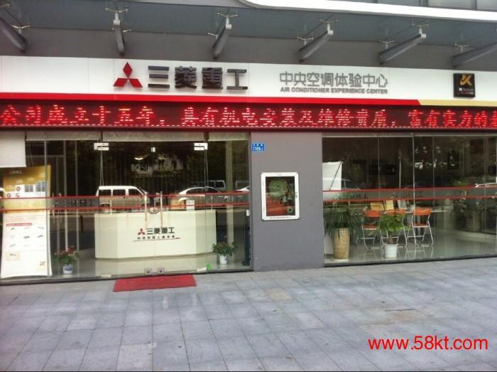 深圳三菱重工空调