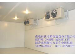 海安50立方双温酒店冷库