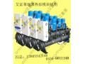 要想节约环保就选用北京艾富莱水源热泵