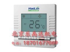 海林温控器HL2003数字温控器