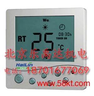 海林可编程温控器
