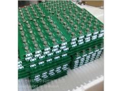 异味传感器及空气质量传感器模块