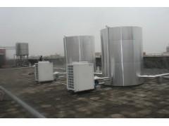 节能热水工程