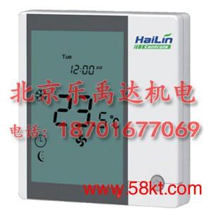 海林HL2010可编程温控器