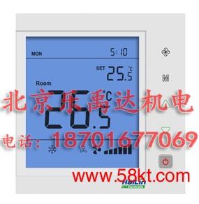 海林HL2025触摸按键温控器