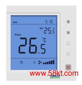 海林液晶温控器HL2025DB