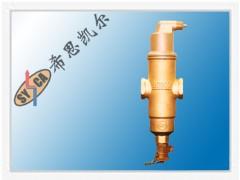 螺旋空气杂质分离器