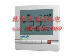 海林地暖温控器HA208