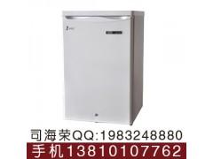 实验室-20度低温冰箱
