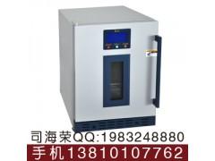 小型透析液保温柜