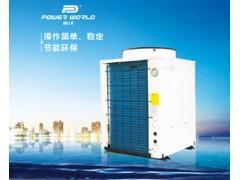 空气能热泵高温机组