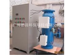 全自动物化水处理系统