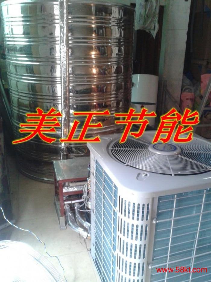 格力空气能热水器成套机