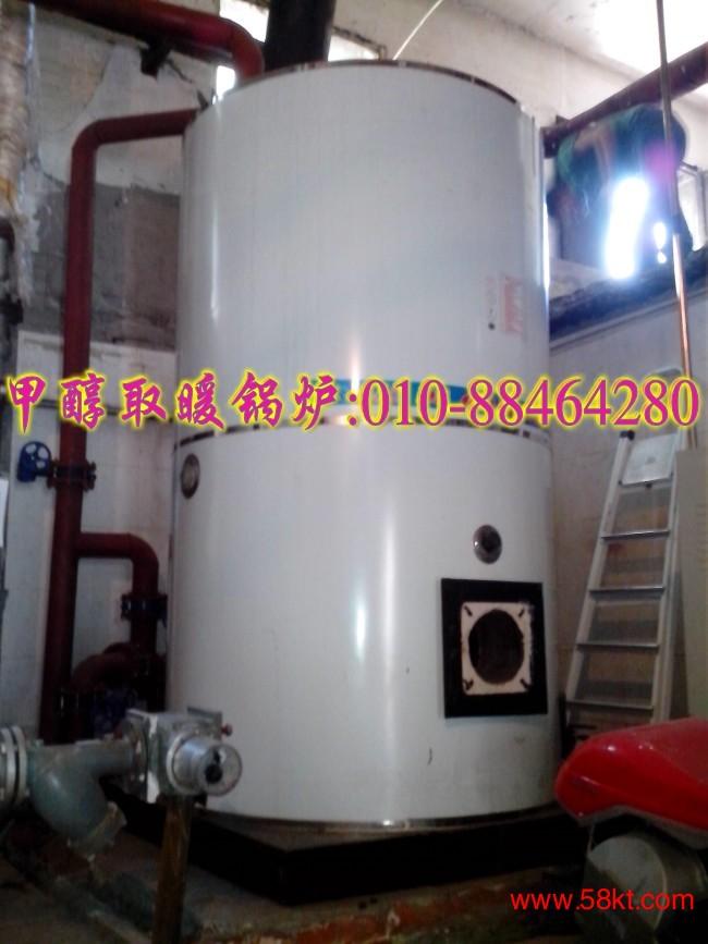 10万甲醇热水锅炉