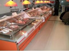 超市鲜肉冷柜柜