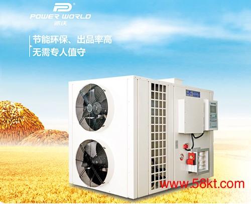 空气能热泵玉米烘干机