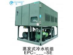 高美空气源热泵热水机组