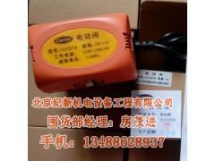 上海开利空调开利电动阀26TB