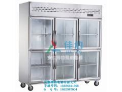 三门不锈钢玻璃门冷柜