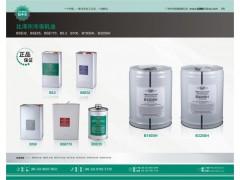 广州贵州四川云南比泽尔冷冻机油, 半封闭活塞机/HSN螺杆机