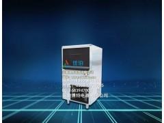 安徽阜阳一体制冰机
