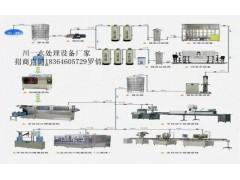 水厂全套设备