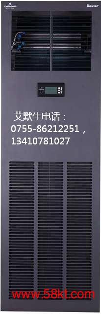艾默生DME畅销款小型机房空调