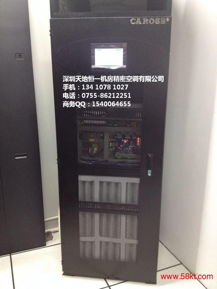 精密实验室测试专用恒温恒湿空调