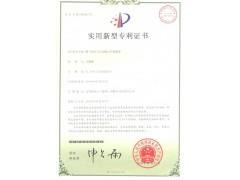燃气和空气自动配比控制装置专利证书