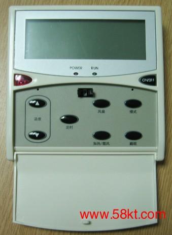 麦克维尔MC301新款面板