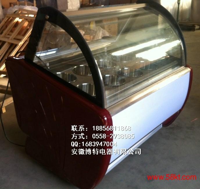 不锈钢冰淇淋展示柜