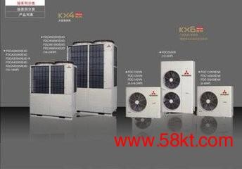 上海三菱重工中央空调