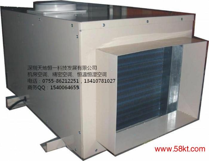 深圳洁净实验室用吊顶式精密空调