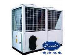 风冷模块冷热水机组