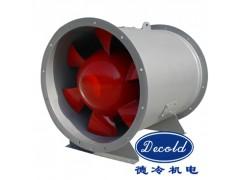 轴流式高温排烟风机