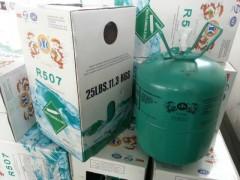 超低温制冷剂r507