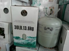 空调清洗剂r141b