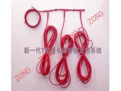 K型接头碳纤纤维发热线