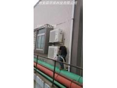 机房专用格力远程控制防爆空调