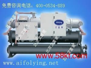 北京艾富莱水源热泵住宅采暖专用