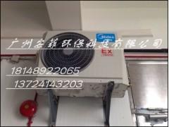 变电站用美的防爆空调