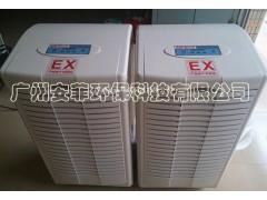 广州安菲防爆除湿机