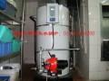 10万大卡甲醇热水锅炉北京锅炉