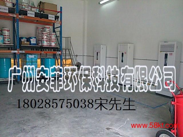 深圳化学品仓库防爆空调