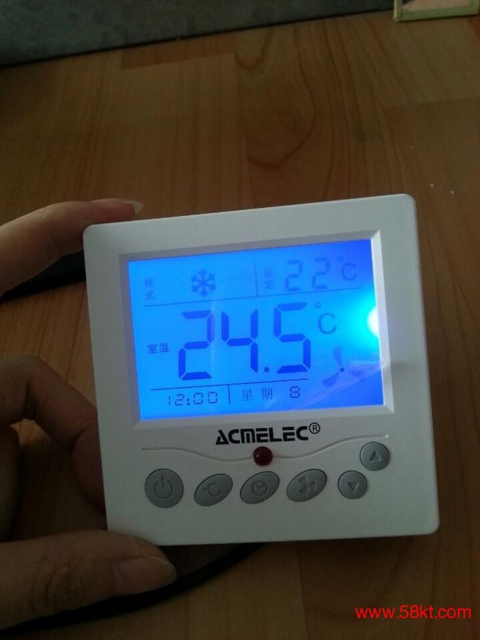 液晶风机盘管温度控制器