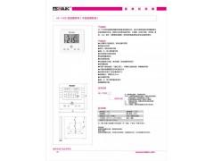 液晶风机盘管温控器