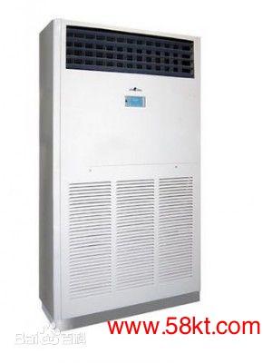 柜式空调器