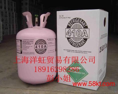 巨化制冷剂R410A