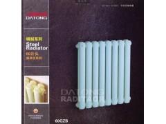 大水道钢制散热器