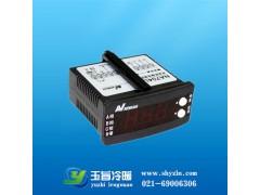 新亚洲电动机保护器